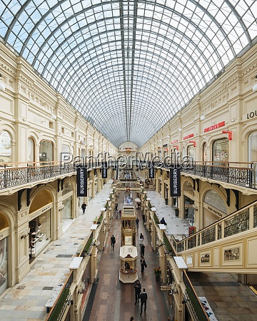 interior of gum shopping center moscow